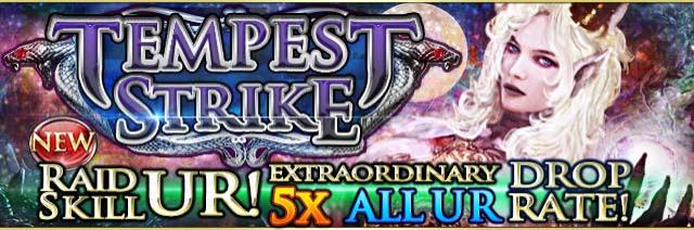 Tempest Strike Banner