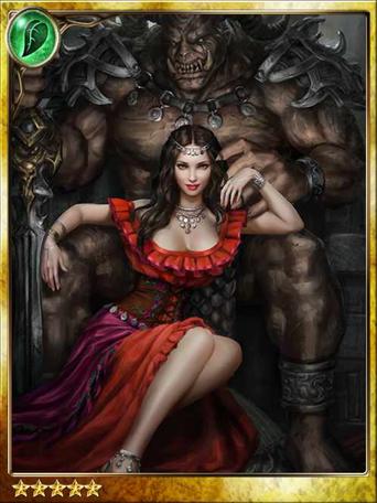Carmen, Pícara del Amor