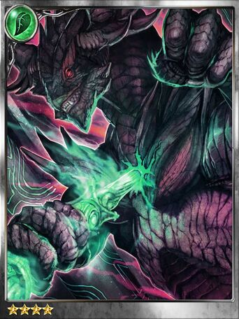 (Anger) Imprisoned Battle Dragon