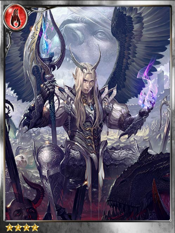 (Treasure) Sacred Lancer Azret