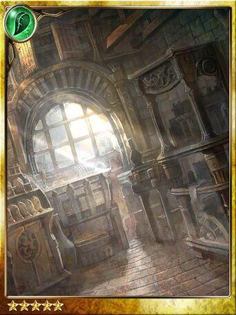 Dusty Storehouse