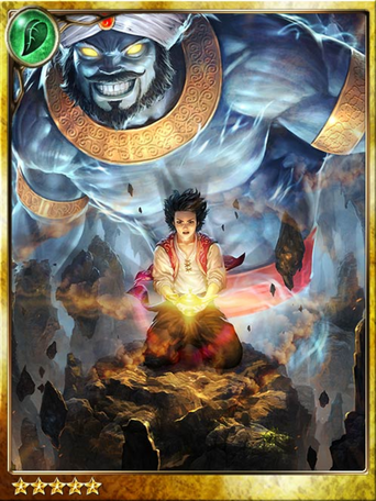 Genie's Partner Aladdin