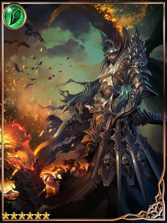 (Darklord) King Breithaupt in Black