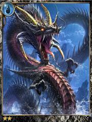 (Raven) Illusionary Black Dragon