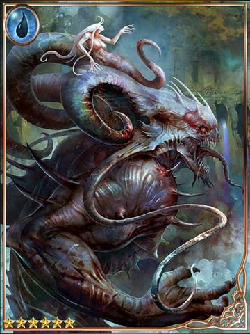File:(Recover) Smitten Demon Vegar.png
