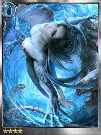(Empathy) Lahab of the Crimson Seas