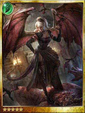 File:Dragon Warrior Saggan.png