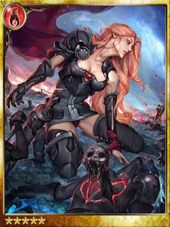 Mercenary Leader Gladys