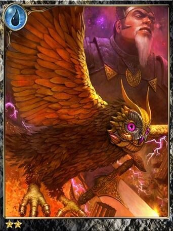 (Recall) Bronze Winged Stymphalide