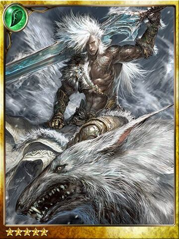 File:Devoted Ice Prince Aegir R.jpg