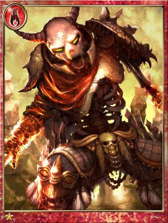 Brash Goblin Zombie