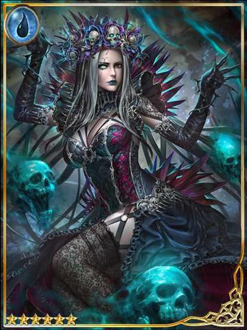 File:(Spirit Charm) Skullbloom DeRose.png