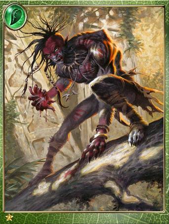 Jungle Tyrant Zhak