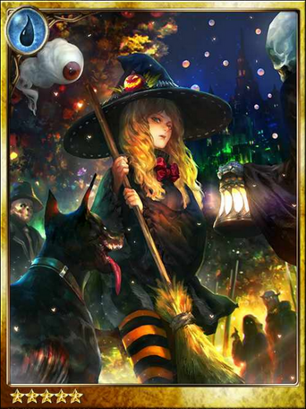 Lost Witch Teemy