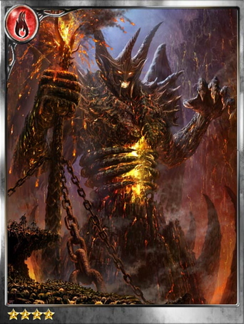 (Inflamed) Towering Magmahemoth