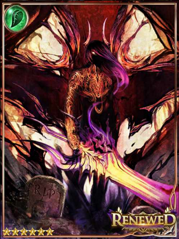File:(T) Surtr Inflamed.png