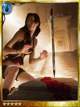 Lucia, Cursed Captive