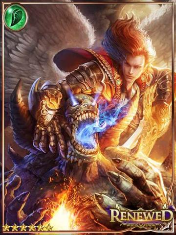 File:(Fundamental) Klauss, Sword God.png
