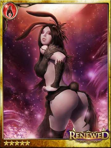 File:(Lago-Morph) Wondersky Black Rabbit.png