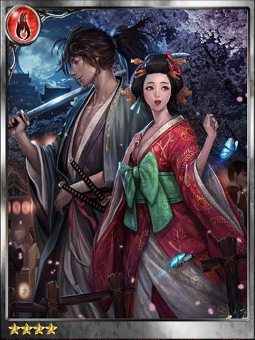 File:(Promenade) Yugiri the Dreamtrader.png