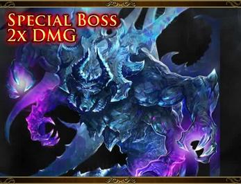 Bigelow, Deep Ice Drago