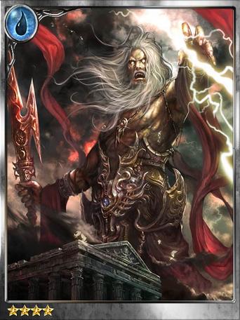 (Thunder) Hushovd, God of Lightning