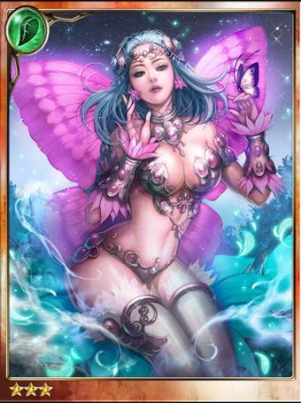 Dreamland Queen Felicia