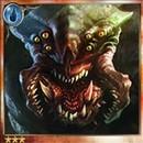 File:Skewering Swamp Beast thumb.jpg