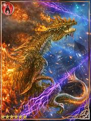 (Skyblaze) Flare Dragon in Flight