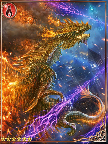File:(Skyblaze) Flare Dragon in Flight.png