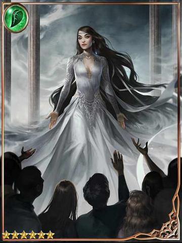 File:(Baleful) Mist Princess Maristel.png