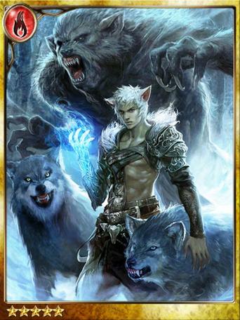 Wolfe, Werewolf Packmaster