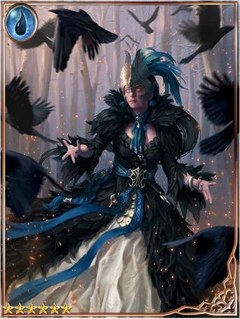 (Chance) Tenacious Dark Sorceress