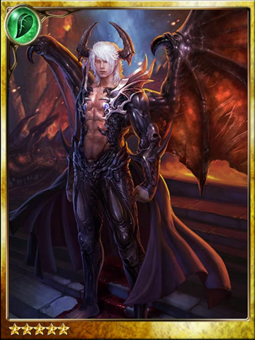 File:Vardas, Hell's Judge.png