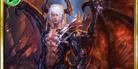 Vardas, Hell's Judge