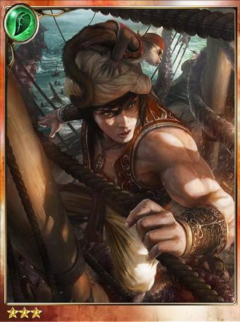 Bold Adventurer Sinbad