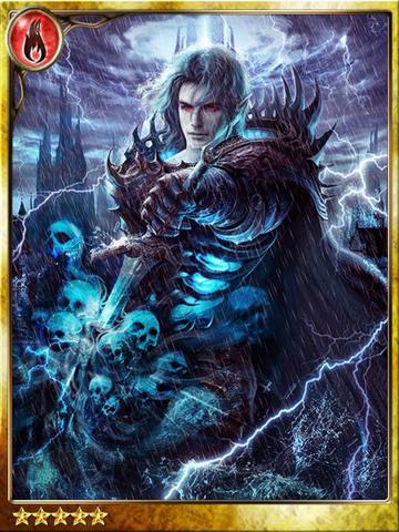 File:Thundering Revenger Ryuza.png