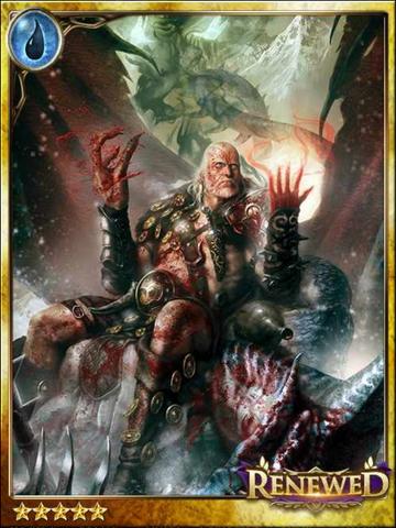 File:(New Power) Renegade Dragonslayer.png