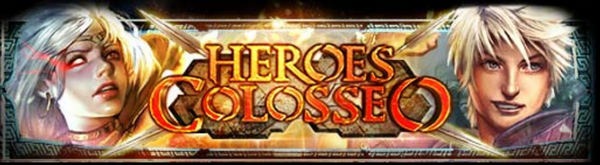 File:Heroes Colosseo XXXIV.png