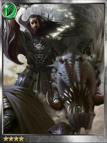 (Aerial) Hanobart the Arch-summoner