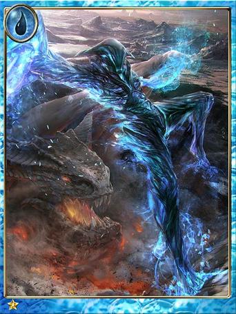 Aqua Dragonslayer