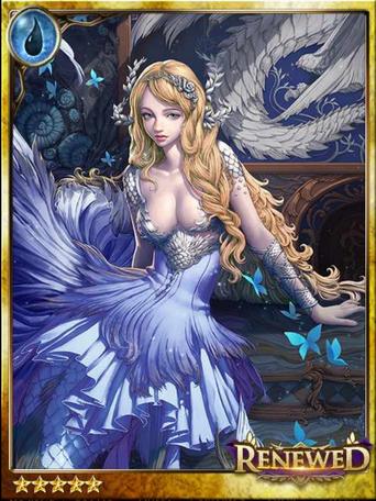 (Detained) Melfon, Dragon's Prize