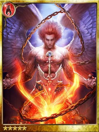 Klauss, Sword God