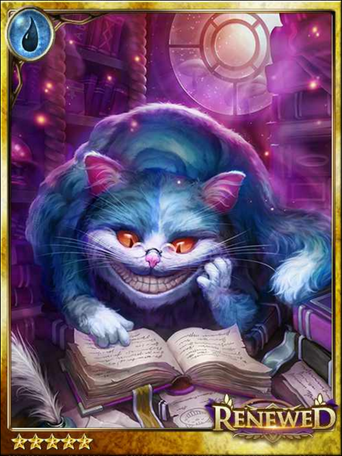 (Perplexing) Delusive Cheshire Cat