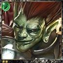 File:(Ruse) Mean Arena Goblin thumb.jpg