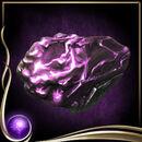 Purple Meteorite