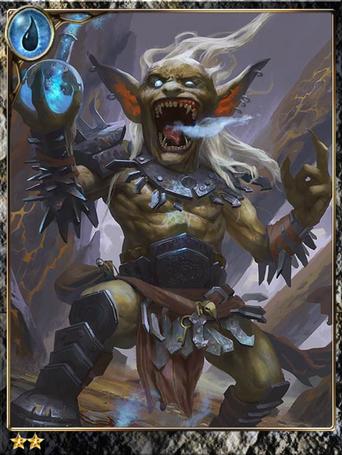 (Elated) Treasure Bearing Goblin