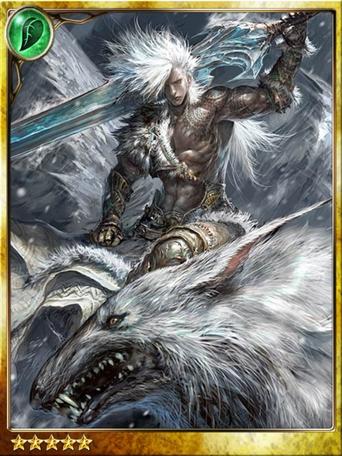 Devoted Ice Prince Aegir