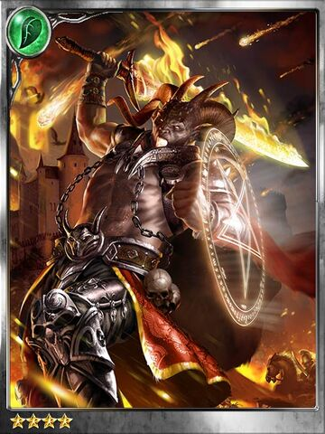 File:(Blaze) Gregor the Soul Sucker.jpg