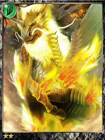 (Invincible) Charging Qilin